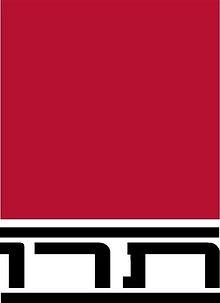 taro-logo.jpg