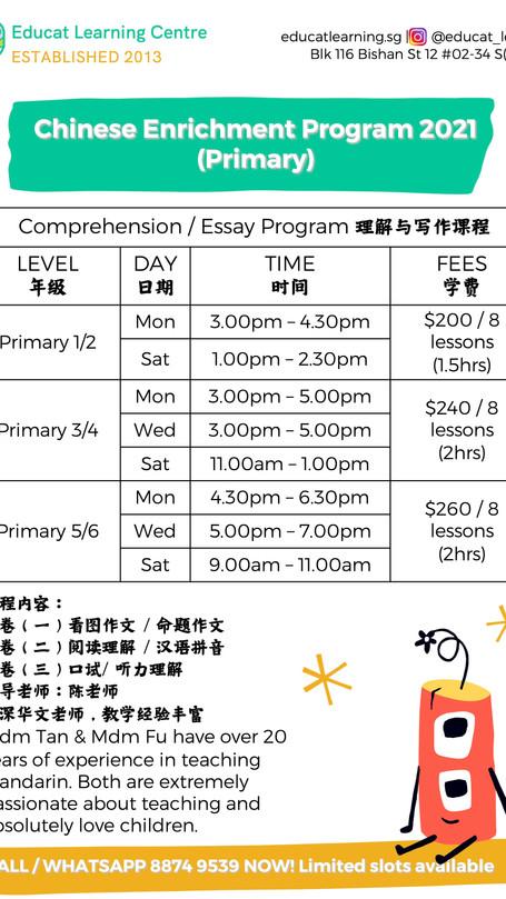 Chinese Primary