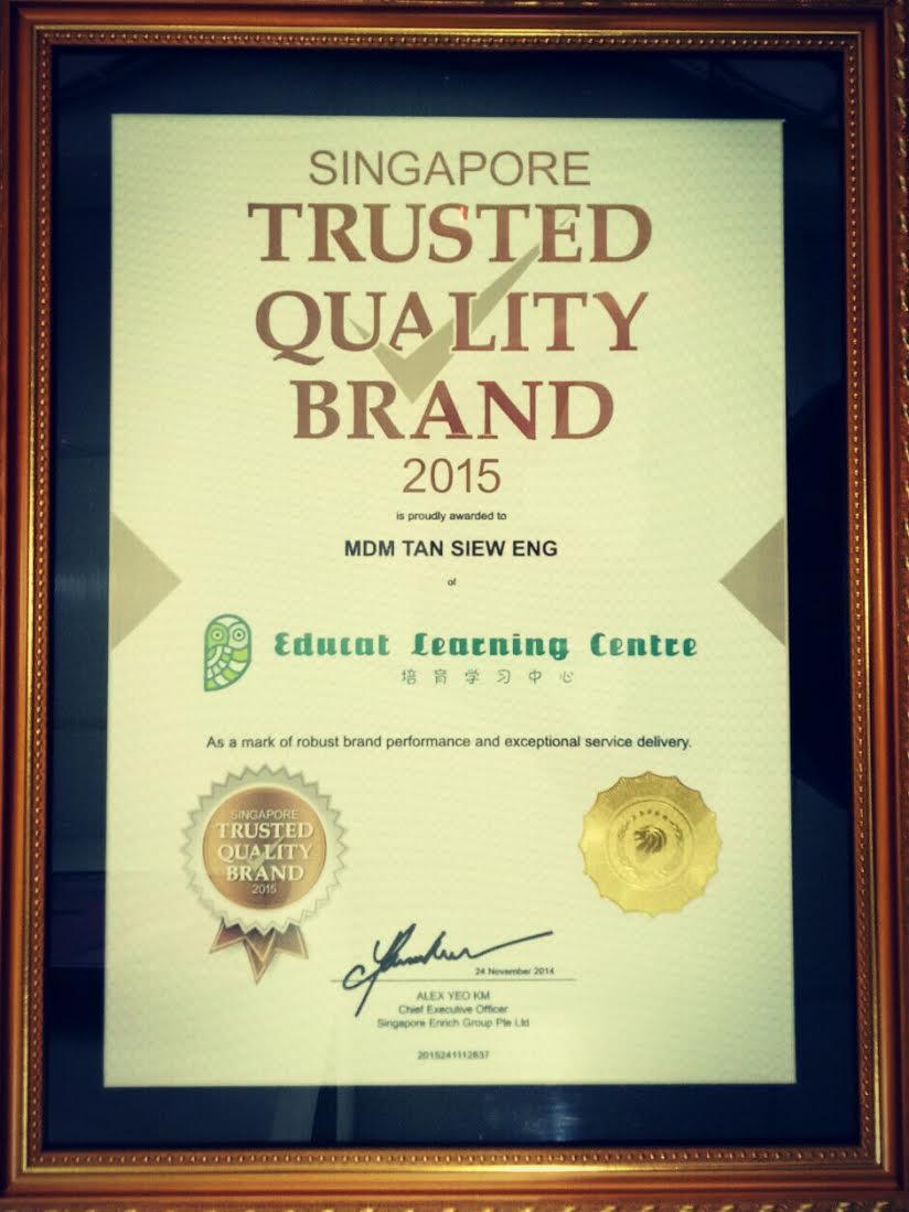 award 2015.jpg