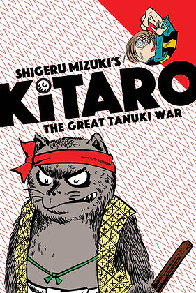 KITARO GN VOL 03 THE GREAT TANUKI WAR