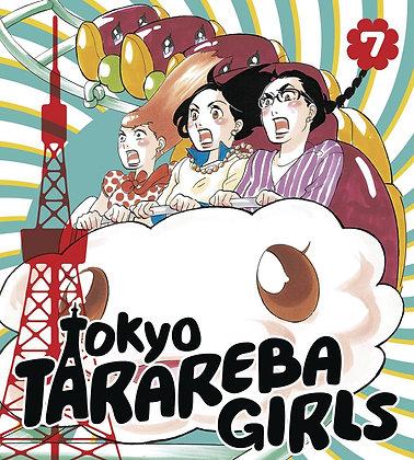 TOKYO TARAREBA GIRLS GN VOL 07