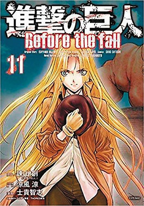 ATTACK ON TITAN BEFORE THE FALL GN VOL 11