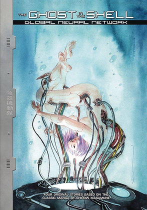 GHOST IN THE SHELL GLOBAL NEURAL NETWORK HC BM ED