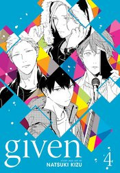 GIVEN GN VOL 04