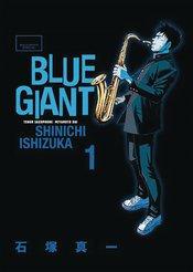 BLUE GIANT OMNIBUS VOL 01