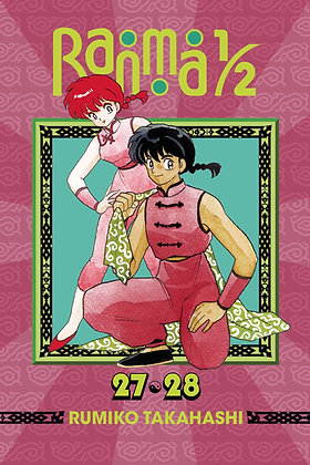 RANMA 1/2 2IN1 TP VOL 14