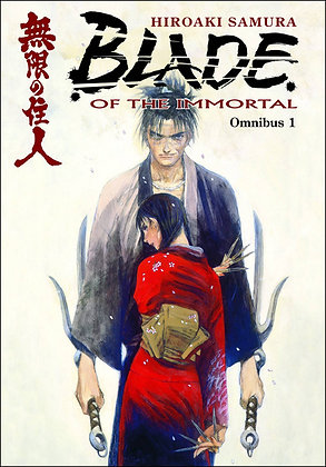 BLADE OF THE IMMORTAL OMNIBUS TP VOL 01 (CURR PTG) (MR)