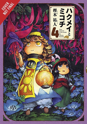 HAKUMEI & MIKOCHI GN VOL 04