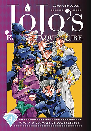 JOJOS BIZARRE ADVENTURE 4 DIAMOND IS UNBREAKABLE HC VOL 04