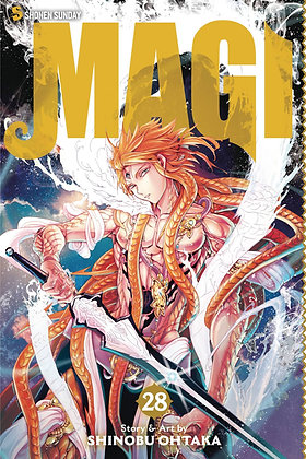 MAGI GN VOL 28