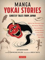 MANGA YOKAI STORIES GN