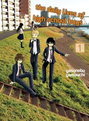 DAILY LIVES OF HIGH SCHOOL BOYS GN VOL 01