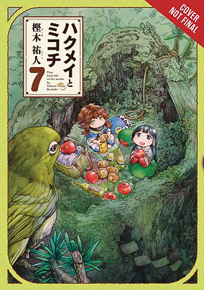 HAKUMEI & MIKOCHI GN VOL 07