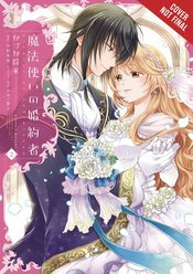 FIANCEE OF THE WIZARD GN VOL 02