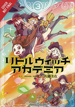 LITTLE WITCH ACADEMIA GN VOL 03
