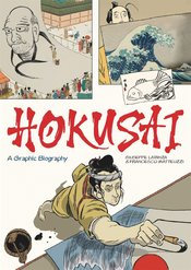 HOKUSAI GRAPHIC BIOGRAPHY
