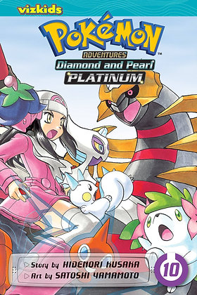 POKEMON ADVENTURES DIAMOND AND PEARL PLATINUM GN VOL 10