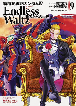 MOBILE SUIT GUNDAM WING ENDLESS WALTZ GLORY OF THE LOSERS GN VOL 09