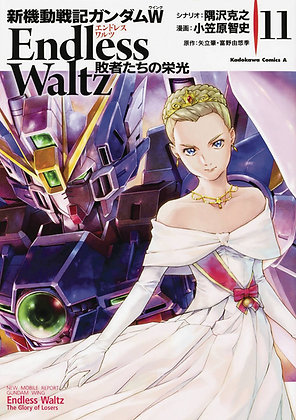 MOBILE SUIT GUNDAM WING ENDLESS WALTZ GLORY OF THE LOSERS GN VOL 11