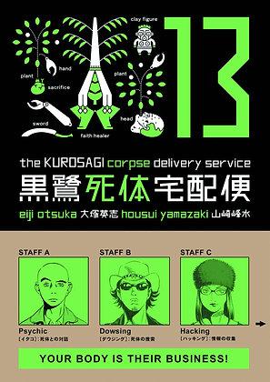 KUROSAGI CORPSE DELIVERY SERVICE TP VOL 13