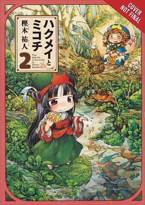 HAKUMEI & MIKOCHI GN VOL 02