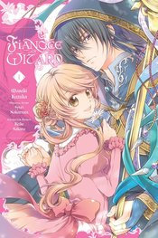 FIANCEE OF THE WIZARD GN VOL 01