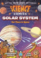SCIENCE COMICS SOLAR SYSTEM SC GN