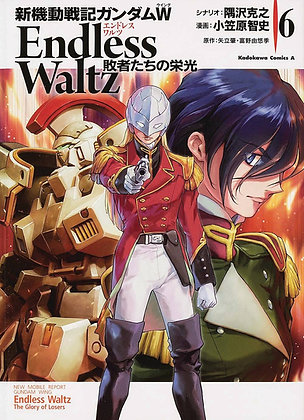 MOBILE SUIT GUNDAM WING ENDLESS WALTZ GLORY OF THE LOSERS GN VOL 06