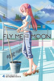 FLY ME TO THE MOON GN VOL 04