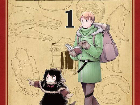 Two New Offbeat Manga Treats For You To... Reat...?