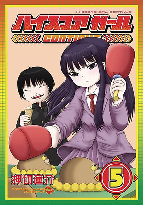 HI SCORE GIRL GN VOL 05