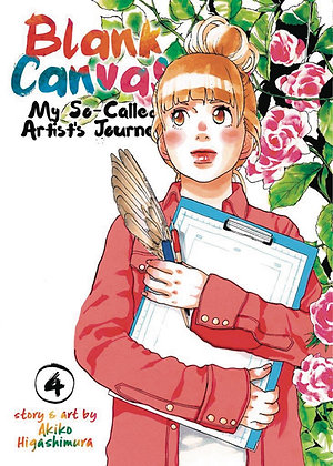 BLANK CANVAS MY SO CALLED ARTISTS JOURNEY GN VOL 04