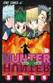 HUNTER X HUNTER GN VOL 10