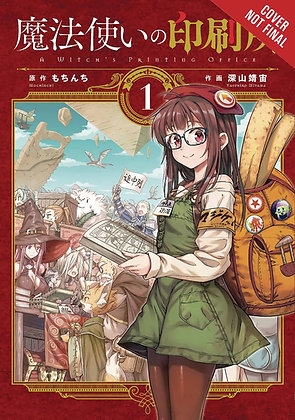 WITCHS PRINTING OFFICE GN VOL 01