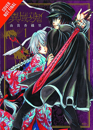 DEMON FROM AFAR GN VOL 01 (OF 6)