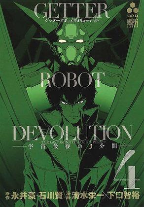 GETTER ROBO DEVOLUTION GN VOL 04 (MR)