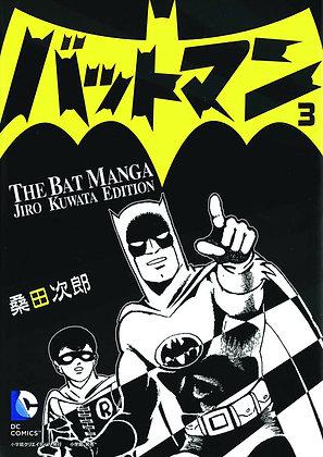 BATMAN THE JIRO KUWATA BATMANGA TP VOL 03 (OF 3)