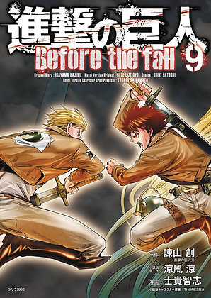 ATTACK ON TITAN BEFORE THE FALL GN VOL 09