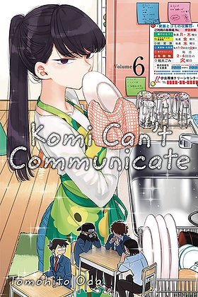 KOMI CANT COMMUNICATE GN VOL 06