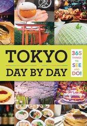 TOKYO BY DAY SC NOVEL