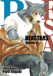 BEASTARS GN VOL 12