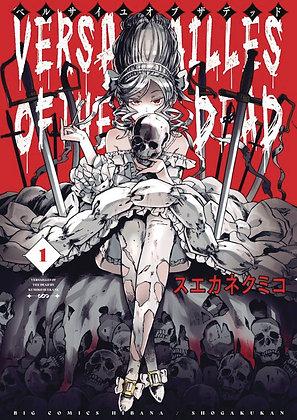 VERSAILLES OF THE DEAD GN VOL 01 (MR)
