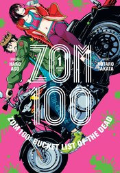 ZOM 100 BUCKET LIST OF THE DEAD GN VOL 01