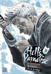 HELLS PARADISE JIGOKURAKU GN VOL 09
