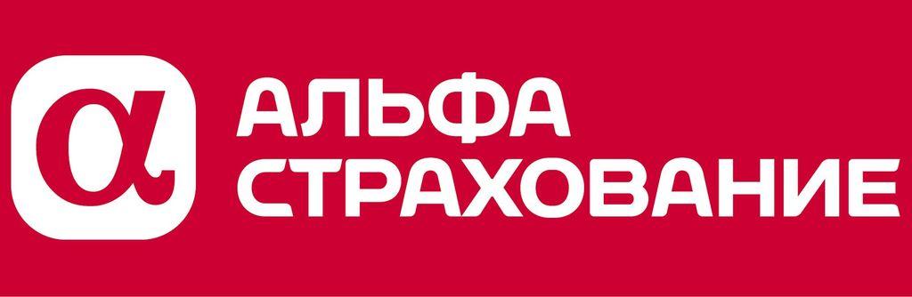 1_альфастрахование_красный