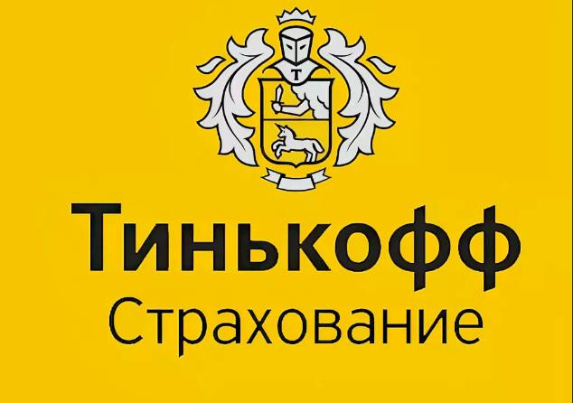 4_тинькофф_страхование_желтый