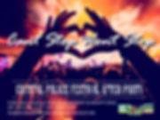 Numidie Festival Hands logo.jpg