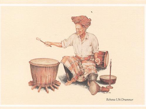 Traditional Musician and Malay Past Time Craft : 6.Malay Rebana Ubi Play