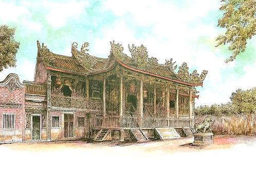 Historical Building of Penang: 3.Khoo Kongsi, Penang