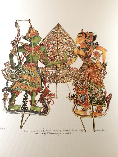 Traditional Malay Artifacts ; 5.Malay Shadow Puppets